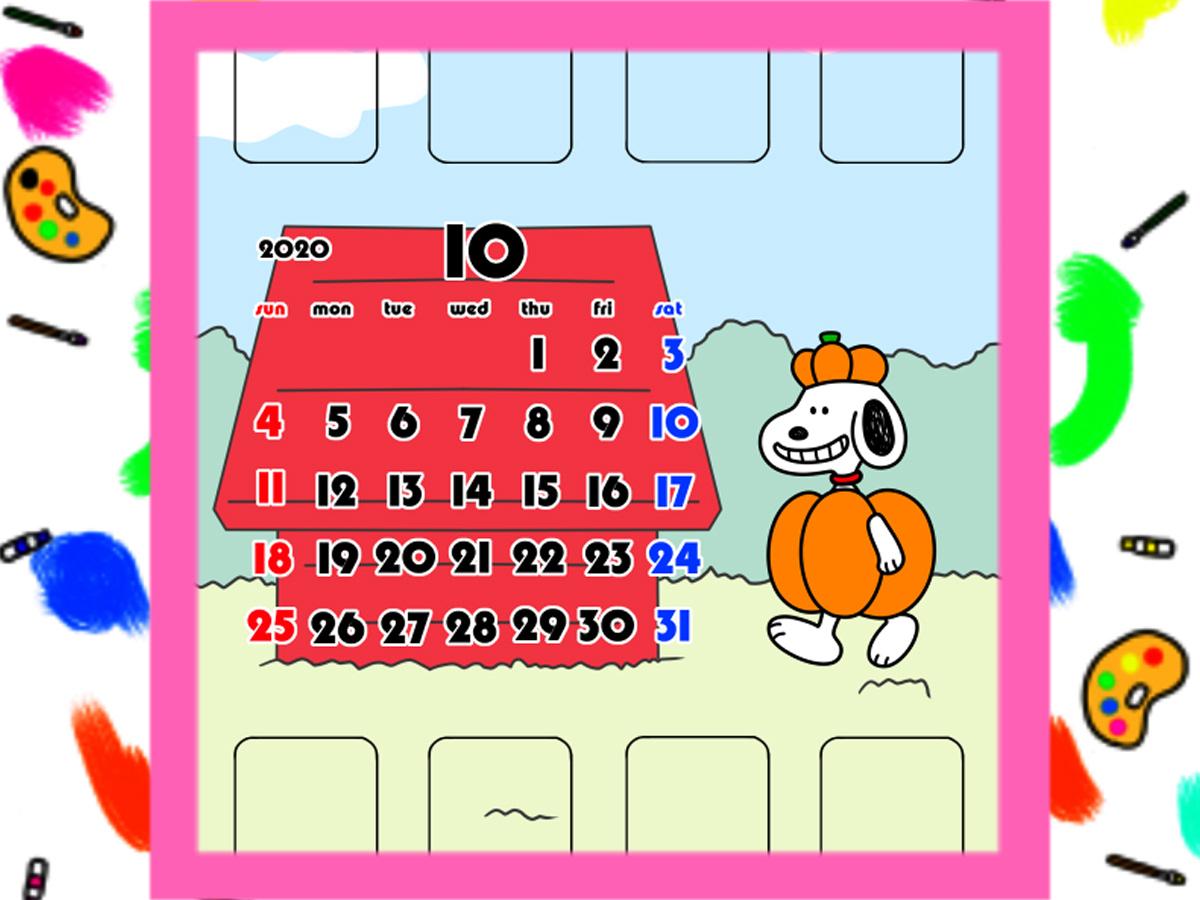 スヌーピー風 年10月用待ち受けカレンダー スマホ壁紙無料ダウンロード かくぬる工房