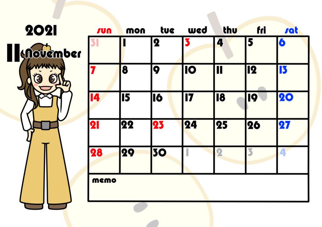 2021年月間カレンダー 季節の果物 女の子 日曜始まり 令和3年11月