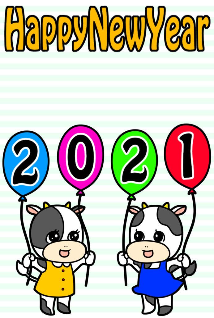 2021年 年賀状 干支 牛 イラスト レトロ 令和3年