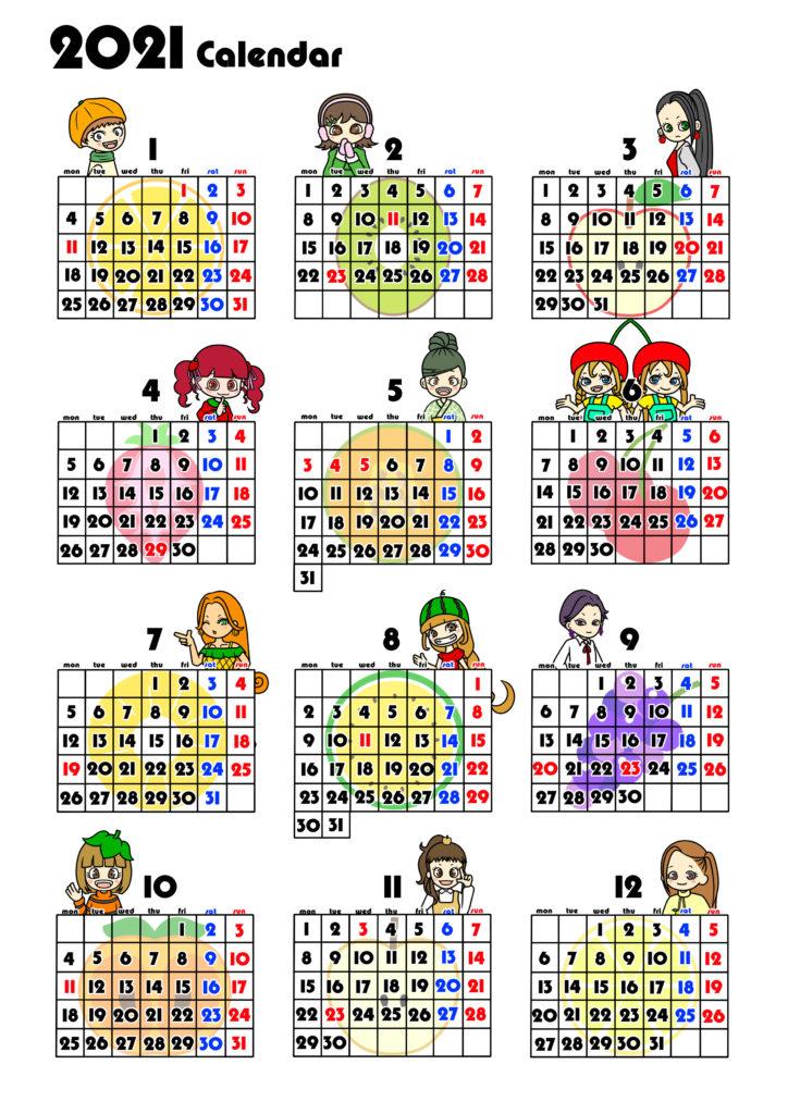 2021年 年間カレンダー 果物 フルーツ 女の子 令和3年 月曜始まり