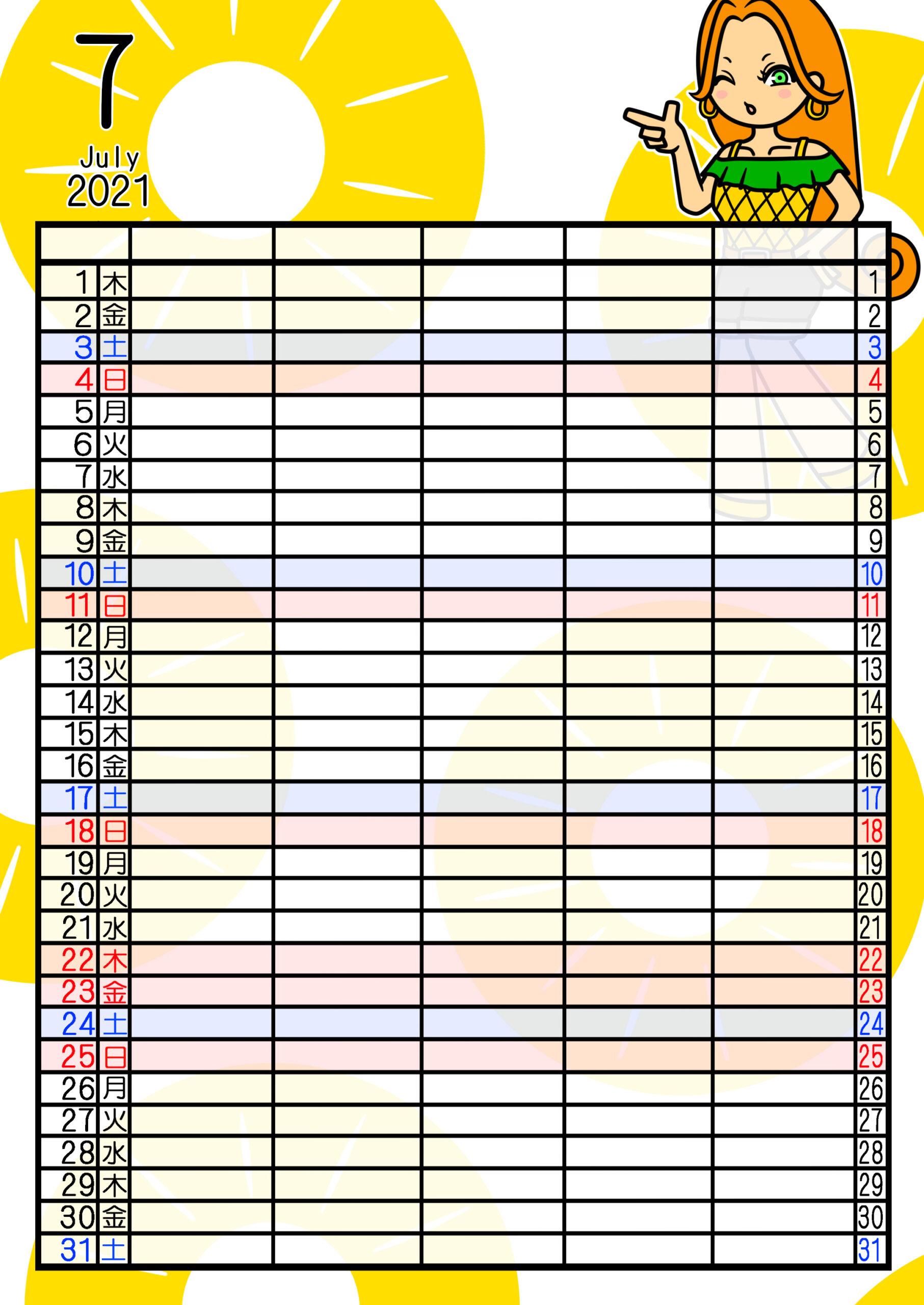 2021年家族カレンダー 無料ダウンロード 果物 フルーツ 女の子 5人用 令和3年7月パイナップル