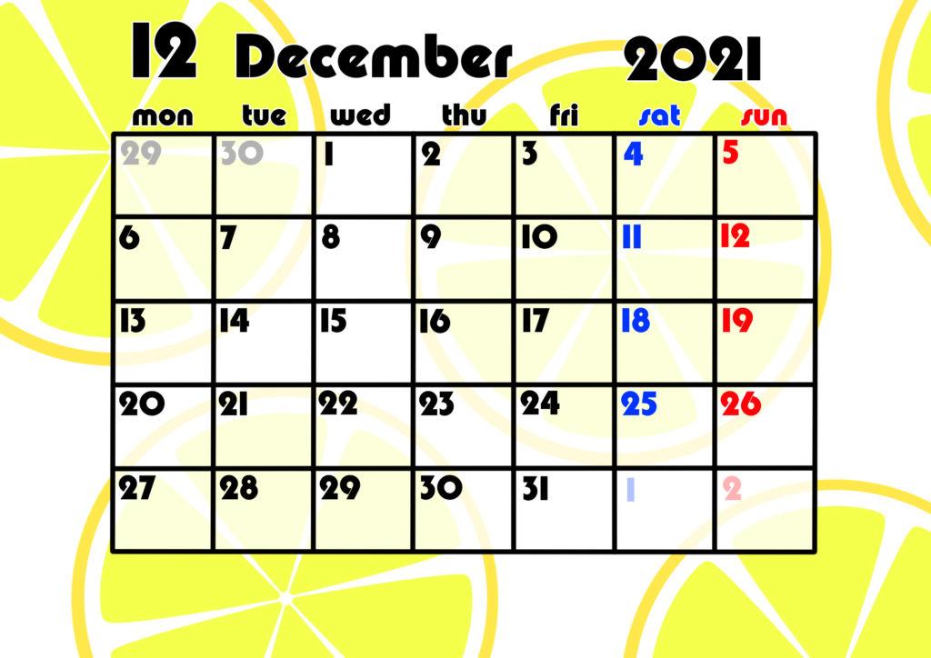 2021年月間カレンダー 果物 フルーツ 令和3年12月 梨