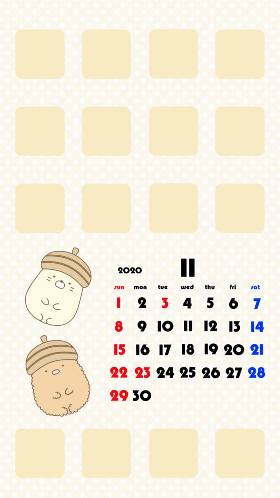 すみっこぐらし風 2020年11月 スマホ壁紙待ち受けカレンダー iPhone用 とんかつ ねこ