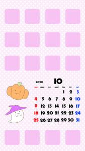 すみっこぐらし風おばけ 2020年10月 スマホ壁紙待ち受けカレンダー iPhone用