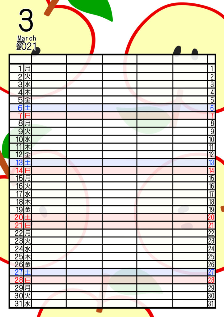 2021年家族カレンダー 無料ダウンロード 果物 フルーツ 5人用 令和3年3月りんご