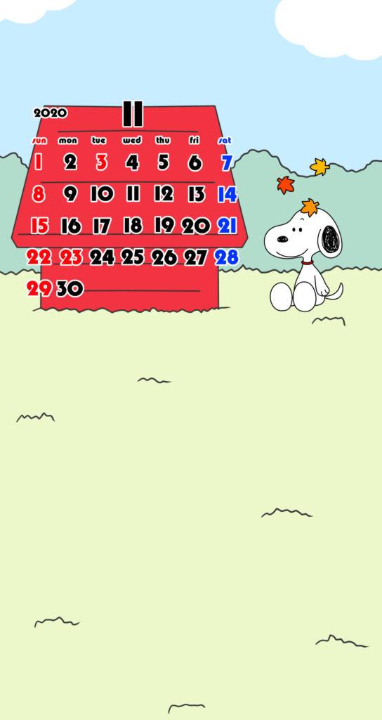 スヌーピー風 2020年11月 スマホ壁紙待ち受けカレンダー Android用