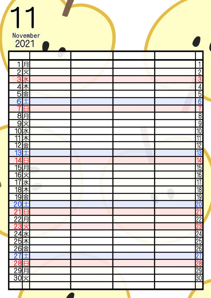 2021年家族カレンダー 無料ダウンロード 果物 フルーツ 4人用 令和3年11月梨