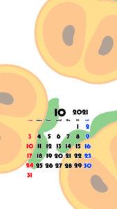 2021年 果物 フルーツ スマホ壁紙待ち受けカレンダー iPhone Android 令和3年10月 柿