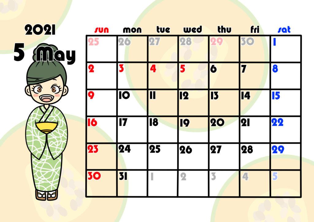 2021年月間カレンダー 季節の果物 女の子 日曜始まり 令和3年5月