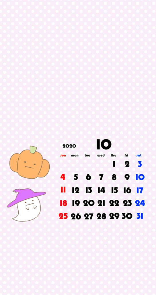 すみっこぐらし風おばけ 2020年10月 スマホ壁紙待ち受けカレンダー Android用