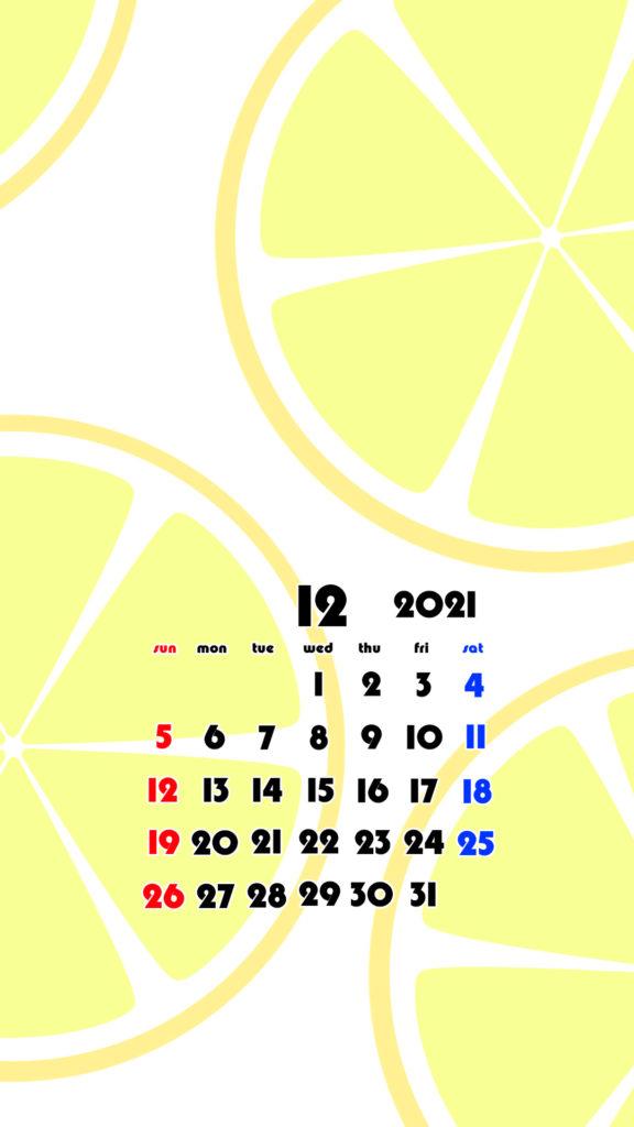 2021年 果物 フルーツ スマホ壁紙待ち受けカレンダー iPhone Android 令和3年11月 梨