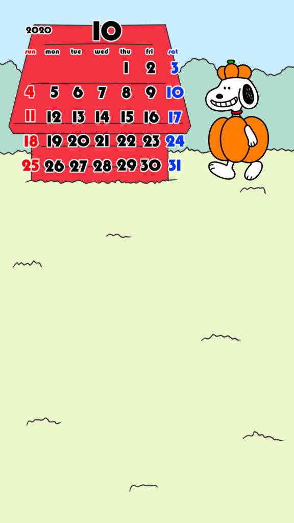 スヌーピー風 2020年9月 スマホ壁紙待ち受けカレンダー iPhone用