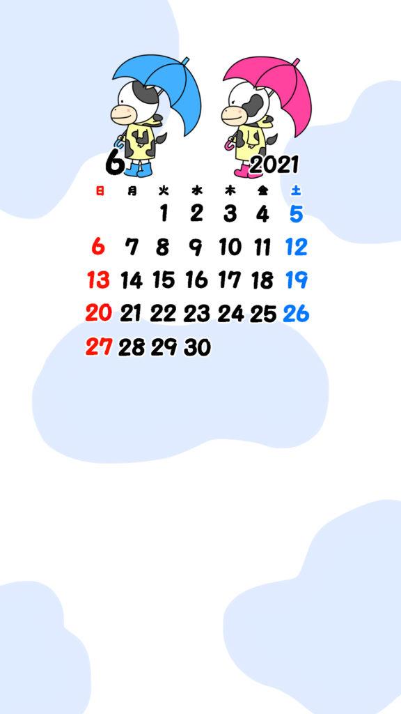 2021年 牛 スマホ壁紙待ち受けカレンダー iPhone Android 令和3年6月