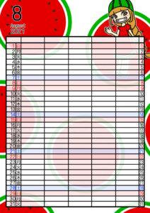 2021年家族カレンダー 無料ダウンロード 果物 フルーツ 5人用 令和3年8月 スイカ