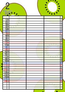 2021年家族カレンダー 無料ダウンロード 果物 フルーツ 3人用 令和3年2月キウイ