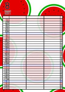 2021年家族カレンダー 無料ダウンロード 果物 フルーツ 3人用 令和3年8月スイカ