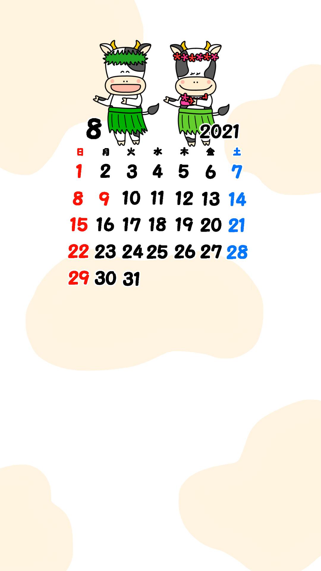 2021年 牛 スマホ壁紙待ち受けカレンダー iPhone Android 令和3年8月
