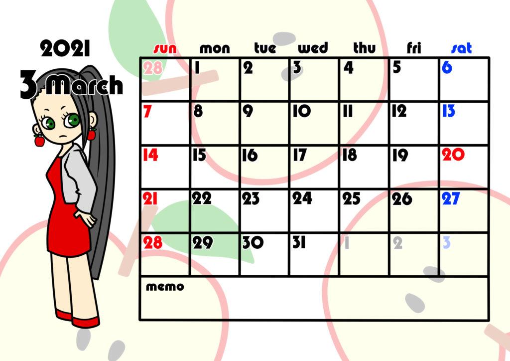 2021年月間カレンダー 季節の果物 女の子 日曜始まり 令和3年3月