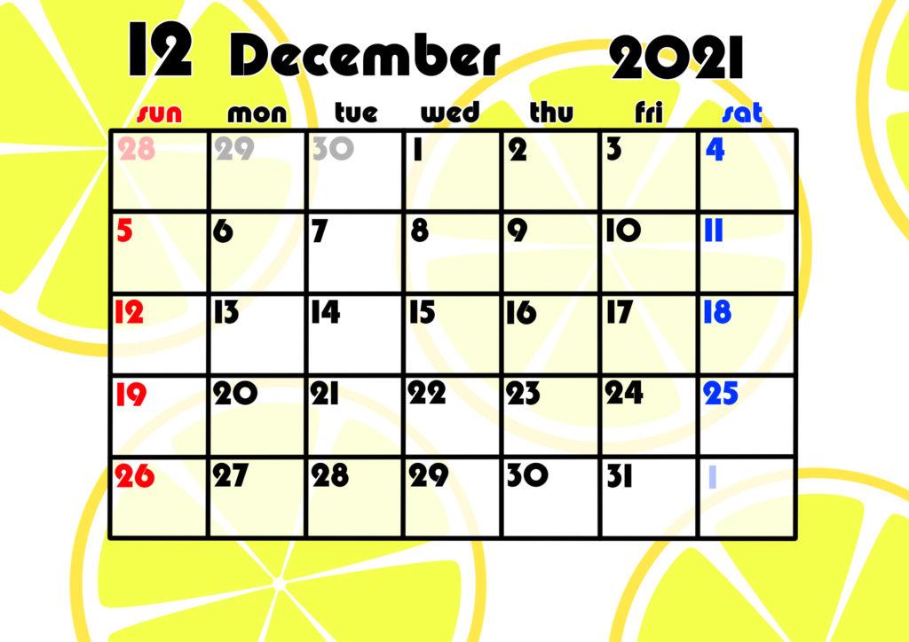 2021年月間カレンダー 果物 フルーツ 令和3年12月 柚子