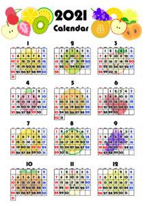 2021年 年間カレンダー 果物 フルーツ 令和3年 日曜始まり