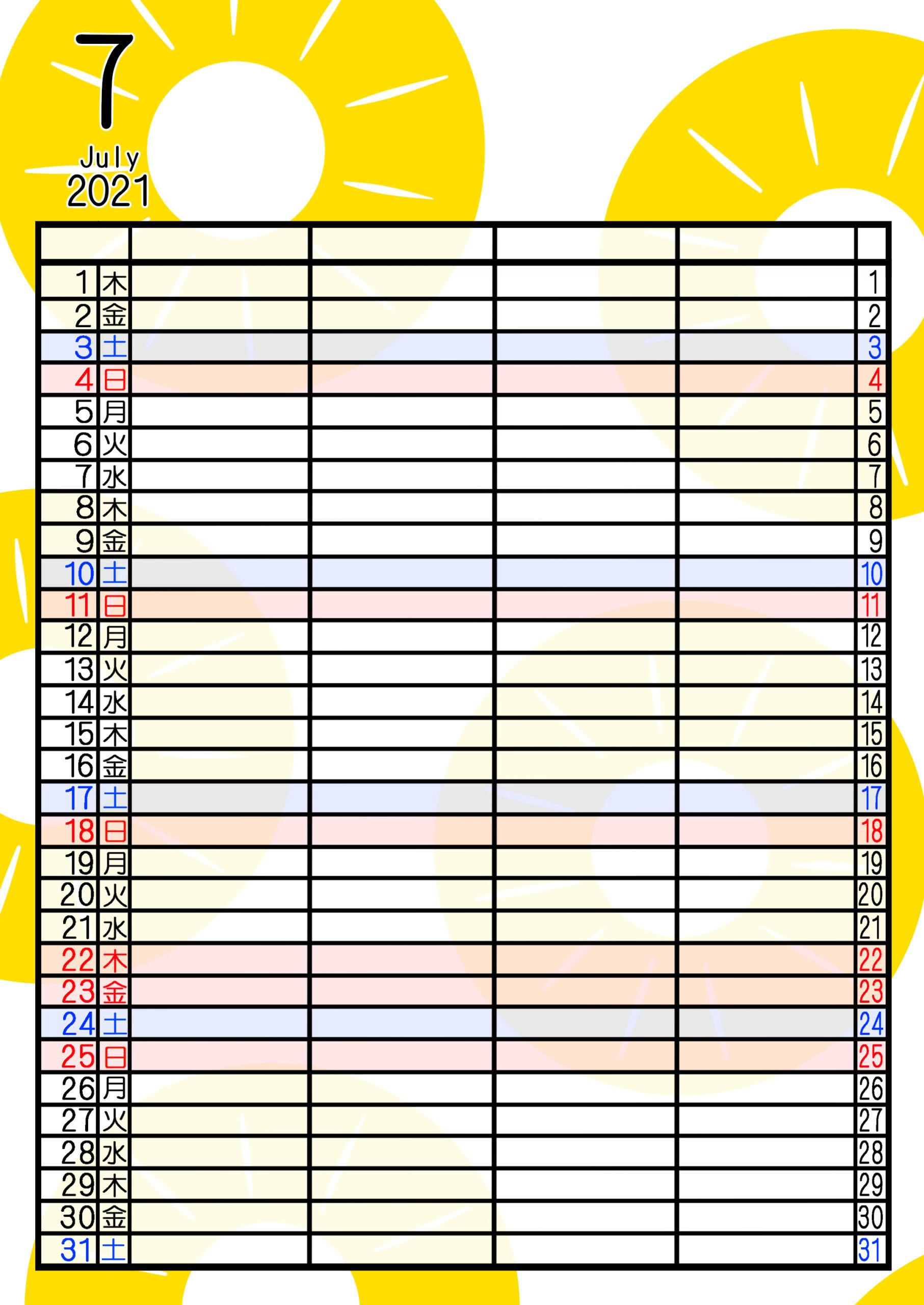 2021年家族カレンダー 無料ダウンロード 果物 フルーツ 4人用 令和3年7月パイナップル