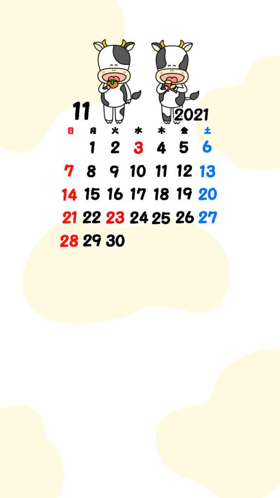 2021年 牛 スマホ壁紙待ち受けカレンダー iPhone Android 令和3年11月