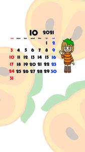 2021年 女の子 果物 フルーツ スマホ壁紙待ち受けカレンダー iPhone Android 令和3年10月 柿