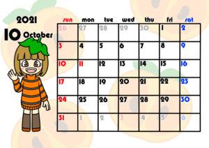 2021年月間カレンダー 季節の果物 女の子 日曜始まり 令和3年10月