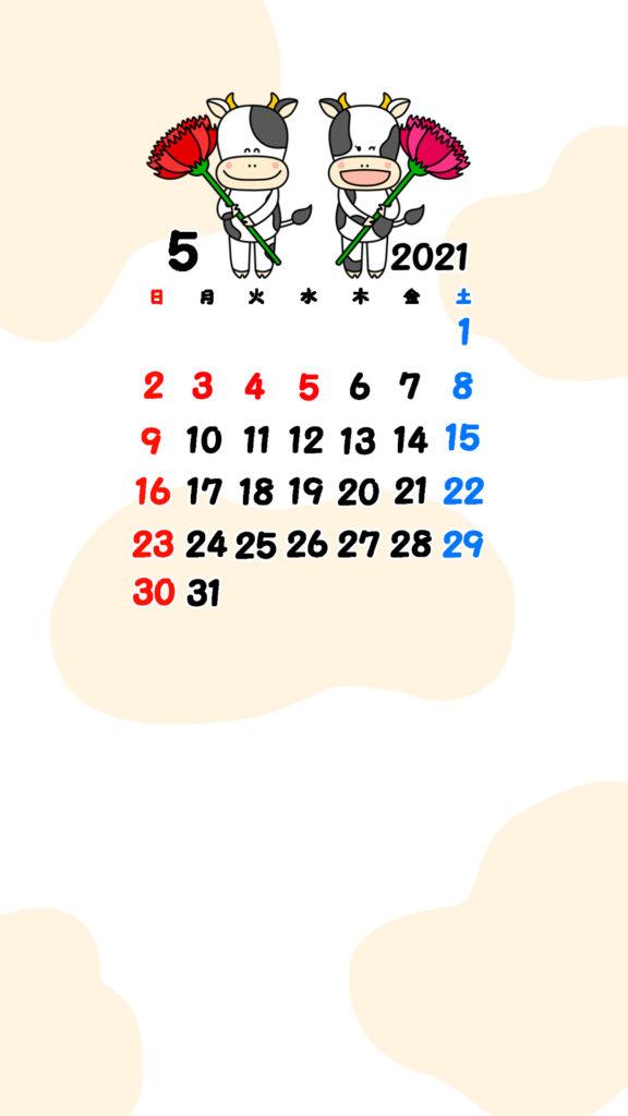 2021年 牛 スマホ壁紙待ち受けカレンダー iPhone Android 令和3年5月
