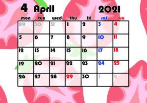 2021年月間カレンダー 果物 フルーツ 令和3年4月 苺