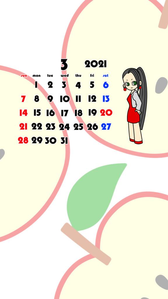 2021年 女の子 果物 フルーツ スマホ壁紙待ち受けカレンダー iPhone Android 令和3年3月 りんご