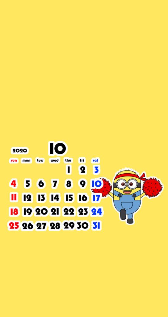 ミニオンズ風 2020年10月 スマホ壁紙待ち受けカレンダー Android用