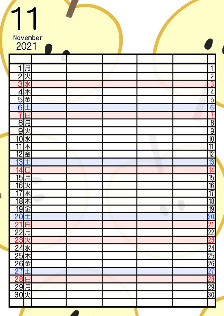 2021年家族カレンダー 無料ダウンロード 果物 フルーツ 5人用 令和3年11月 梨