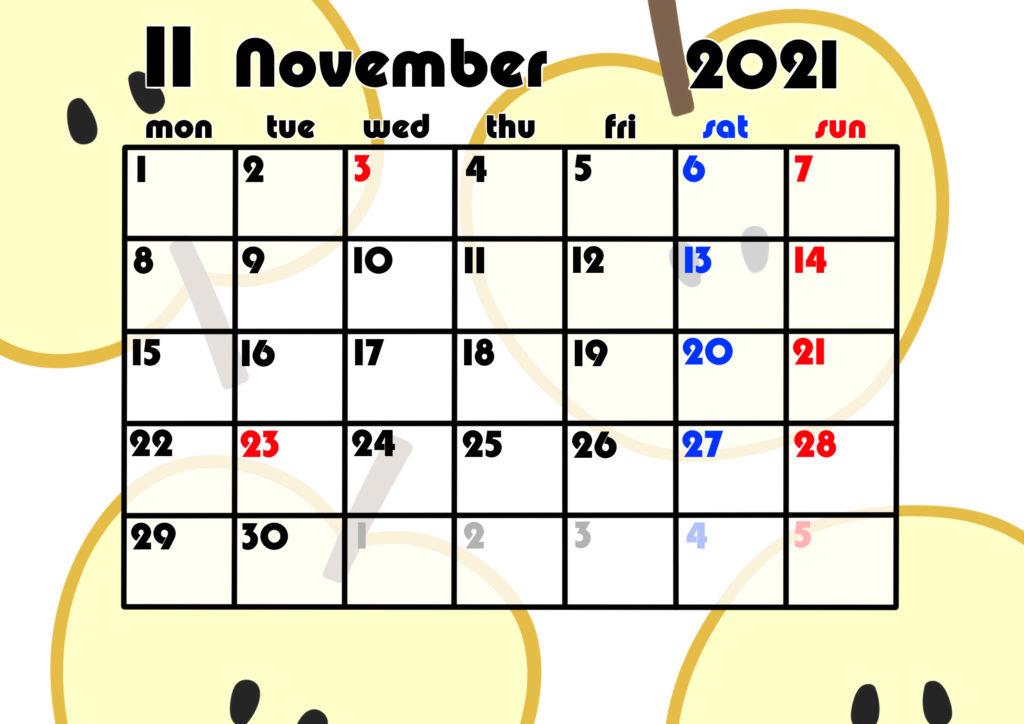 2021年月間カレンダー 果物 フルーツ 令和3年11月 梨