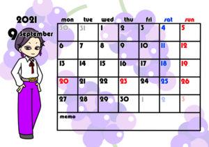 2021年月間カレンダー 季節の果物 女の子 月曜始まり 令和3年9月