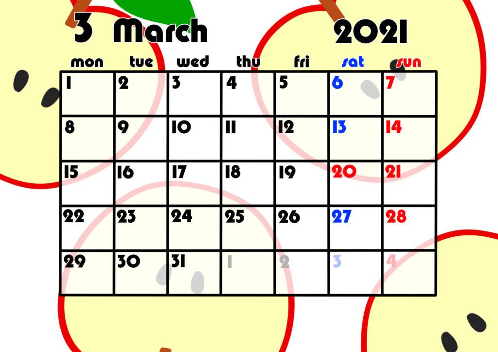 2021年月間カレンダー 果物 フルーツ 令和3年3月 りんご