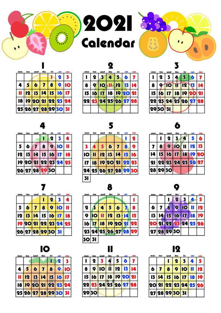 2021年 年間カレンダー 果物 フルーツ 令和3年 月曜始まり