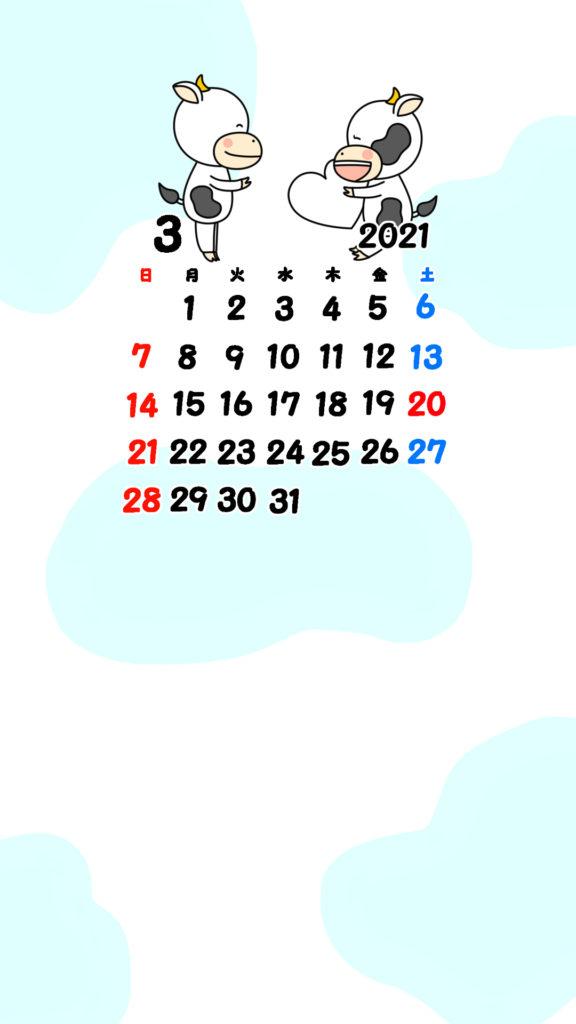 2021年 牛 スマホ壁紙待ち受けカレンダー iPhone Android 令和3年3月