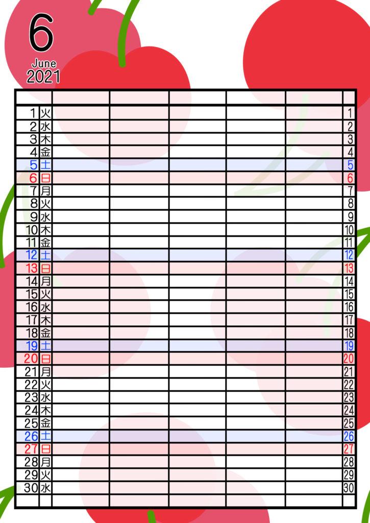 2021年家族カレンダー 無料ダウンロード 果物 フルーツ 5人用 令和3年6月 さくらんぼ