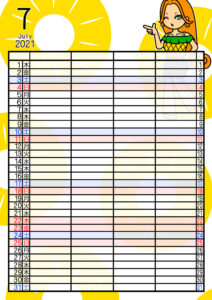 2021年家族カレンダー 無料ダウンロード 果物 フルーツ 女の子 4人用 令和3年7月パイナップル
