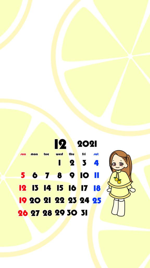 2021年 女の子 果物 フルーツ スマホ壁紙待ち受けカレンダー iPhone Android 令和3年12月 柚子 レモン