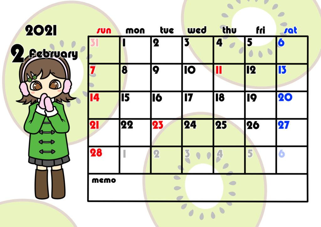2021年月間カレンダー 季節の果物 女の子 日曜始まり 令和3年2月