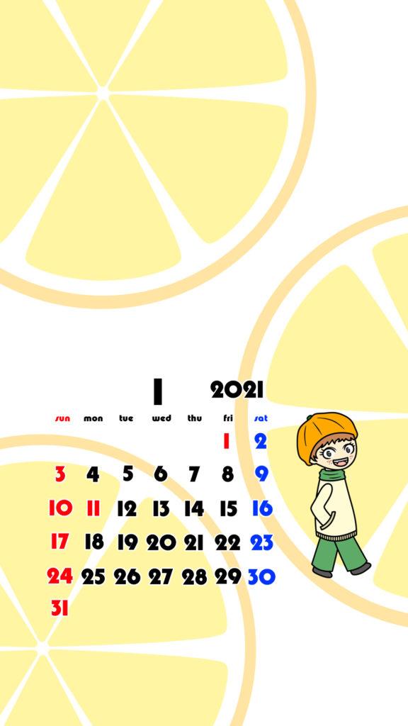2021年 女の子 果物 フルーツ スマホ壁紙待ち受けカレンダー iPhone Android 令和3年1月 オレンジ