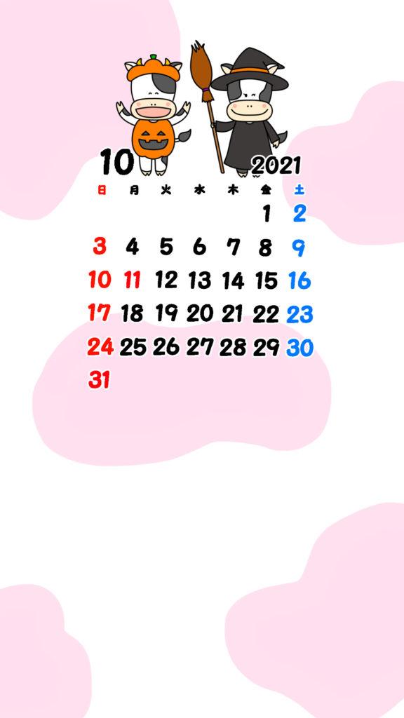 2021年 牛 スマホ壁紙待ち受けカレンダー iPhone Android 令和3年10月