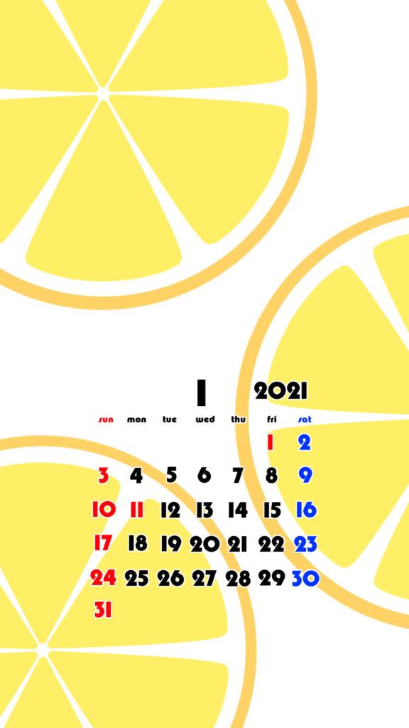 2021年 果物 フルーツ スマホ壁紙待ち受けカレンダー iPhone Android 令和3年1月 オレンジ