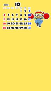ミニオンズ風 2020年10月 スマホ壁紙待ち受けカレンダー iPhone用