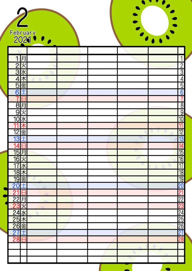 2021年家族カレンダー 無料ダウンロード 果物 フルーツ 5人用 令和3年2月キウイ