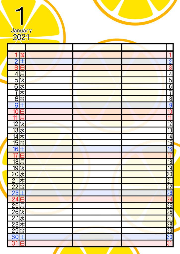 2021年家族カレンダー 無料ダウンロード 果物 フルーツ 3人用 令和3年1月オレンジ