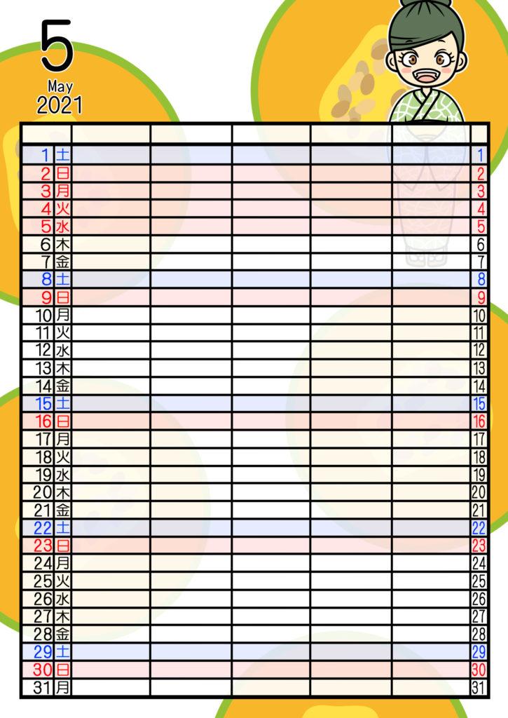 2021年家族カレンダー 無料ダウンロード 果物 フルーツ 女の子 5人用 令和3年5月メロン