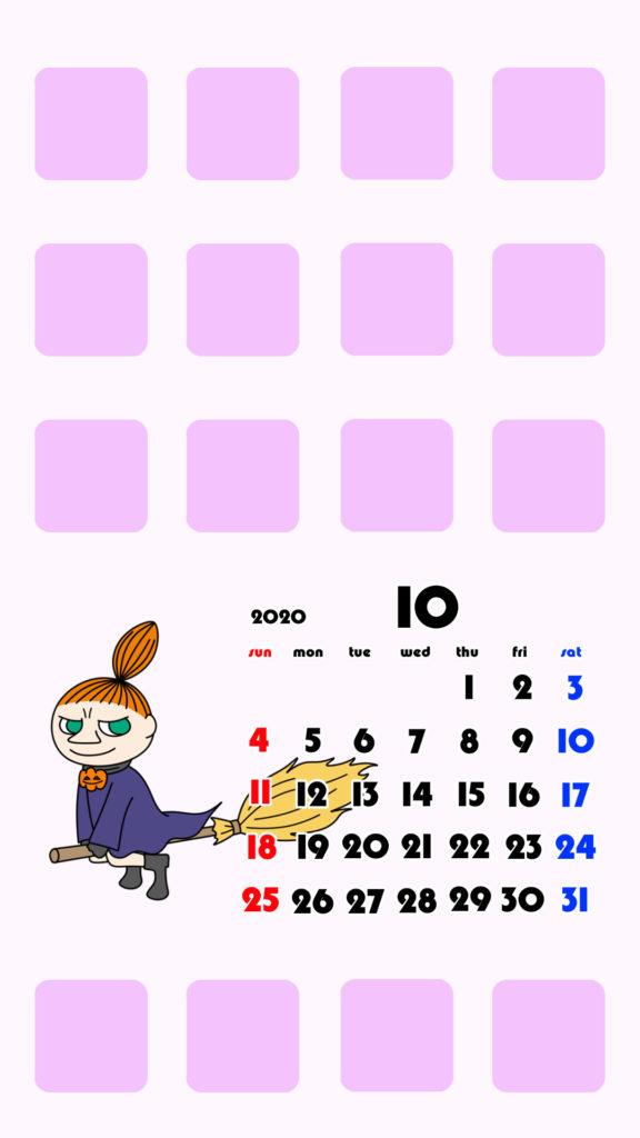 ムーミン風ミイ 2020年10月 スマホ壁紙待ち受けカレンダー iPhone用